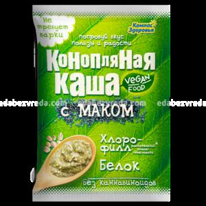 """Каша конопляная с маком """"Компас Здоровья"""", 30 г.);"""