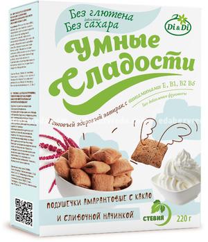 Подушечки амарантовые с какао и сливочной начинкой Di&Di, 220 г.);