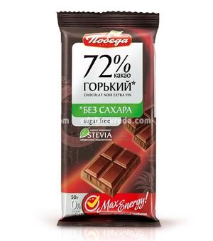 "Шоколад без сахара ""Победа"" горький 72% какао, 50 г.);"