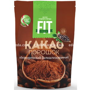 Какао-порошок обезжиренный (алкализованный) FitFeel, 150 г.);