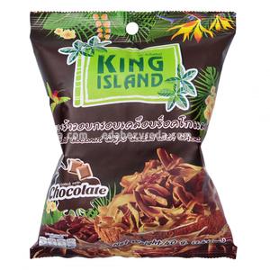Кокосовые чипсы King Island с шоколадом, 40 г);
