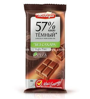 """Шоколад без сахара """"Победа"""" тёмный 57% какао, 50 г."""
