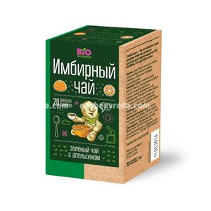 Чай имбирный зелёный BIO NATIONAL с апельсином, 20 пак.);