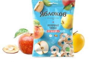 """Яблочные чипсы натуральные из сладких яблок """"Яблоков"""" , 25 гр);"""