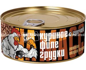 """Куриное филе грудки с гречей """"Фитнес-Банки"""", 325 г.);"""