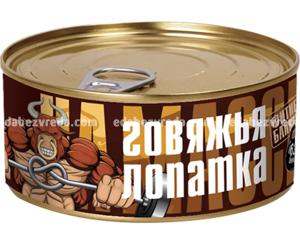 """Говяжья лопатка """"Фитнес-Банки"""", 325 г.);"""