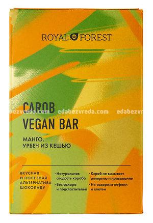 Шоколад из кэроба Royal Forest с манго и урбечем из кешью, 50 г.);