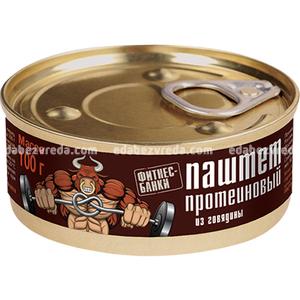 """Паштет протеиновый из говядины """"Фитнес-Банки"""", 100 г.);"""