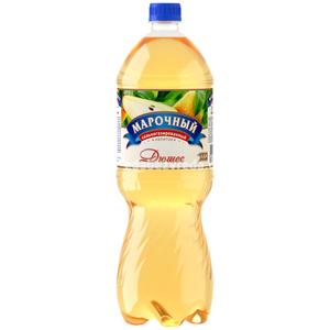 """Низкоуглеводные конфеты """"Цитрон"""", 55 г);"""