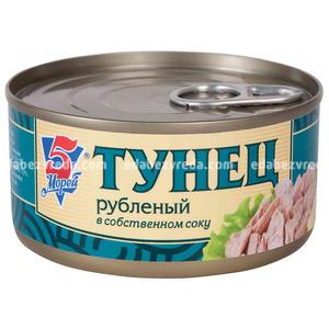 """Тунец рубленый в С/С """"5 Морей"""" (tuna), 185 г.);"""