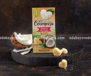 Конфеты из кокоса Coconessa Оригинальные, 90 г