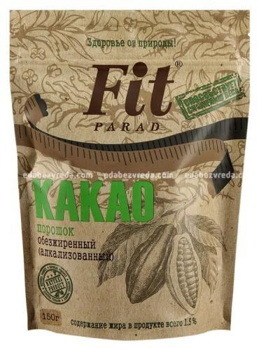 Какао-порошок обезжиренный (алкализованный) FitFeel, 150 г.