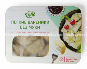 """Вареники """"Велн"""" Fit&Sweet с творогом со вкусом вишни, 180 г.);"""
