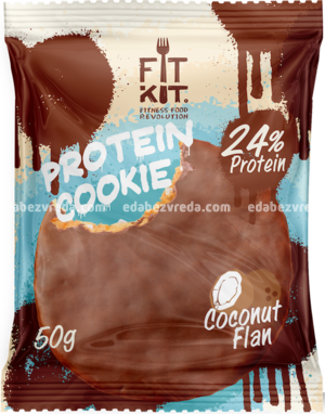 Печенье FIT KIT PROTEIN CHOCOLATE COOKIE (кокосовый флан), 50 г.);