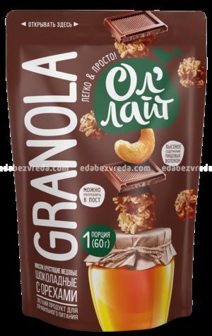 Порционная гранола (мюсли) Ол'Лайт шоколадная с орехами, 60 г.);