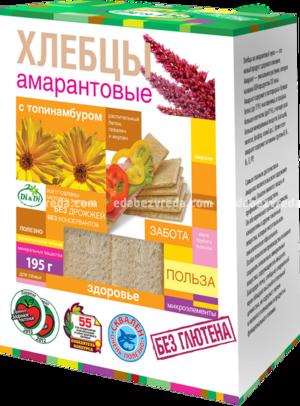 Хлебцы амарантовые DI&DI с топинамбуром, 195 г.);
