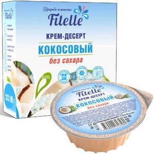 """Крем-десерт Fitelle """"Кокосовый"""", 100 г);"""