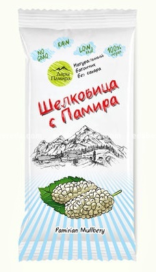 "Батончик ""Шелковица с Памира"", 20 г);"