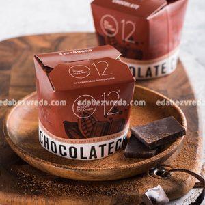 """Мороженое молочное шоколадное БЗМЖ """"О12"""", 70 г.);"""