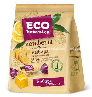 Конфеты Eco-botanica с экстрактом имбиря и витаминами , 200 гр);