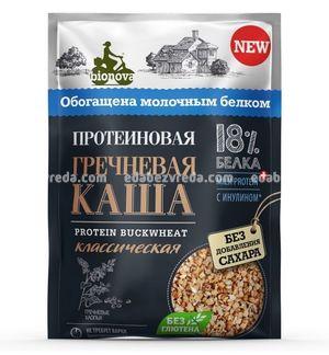 Каша протеиновая гречневая Bionova, 40 г.);