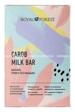 Шоколад из кэроба Royal Forest с бананом и урбечем из кешью, 50 г.);