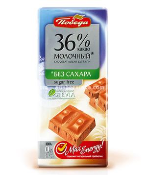 """Шоколад без сахара """"Победа"""" молочный 36% какао, 100 г."""