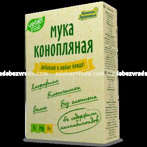 """Мука конопляная """"Компас Здоровья"""", 200 г.);"""