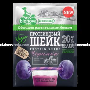 Шейк протеиновый Bionova с черникой, 25 г.);
