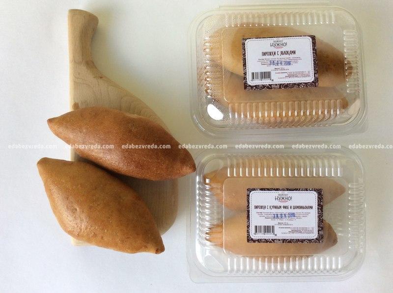 """Пирожки с куриным филе и шампиньонами """"Можно?Нужно!"""", 190 г"""