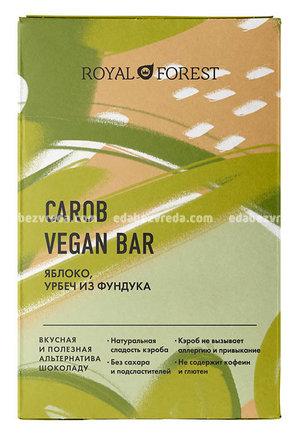Шоколад из кэроба Royal Forest с яблоком и урбечем из фундука, 50 г.);
