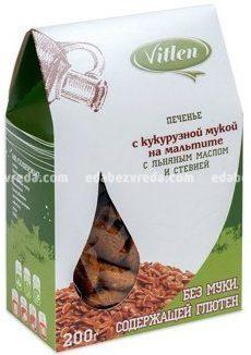Печенье Vitlen c кукурузной мукой на мальтите, 200 г.);