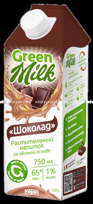 """Растительный напиток Green Milk """"Шоколад"""", 0,75 л.);"""