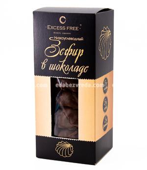 Зефир низкоуглеводный в шоколаде Excess Free, 120 г.);