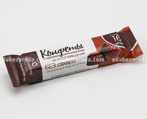"""Низкоуглеводные конфеты """"Шоколадная помадка"""" Excess Free, 55 г.);"""