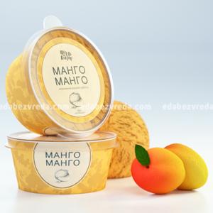"Мороженое без сахара ""Мёд и Клевер"" Манго-Манго, 190 мл.);"