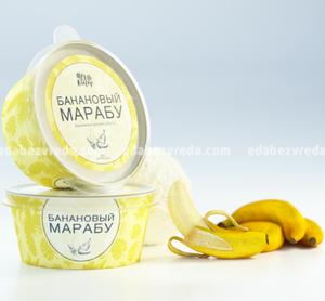 "Мороженое без сахара ""Мёд и Клевер"" Банановый Марабу, 190 мл.);"