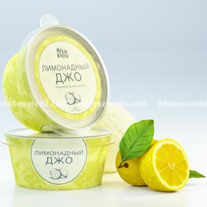 """Мороженое без сахара """"Мёд и Клевер"""" Лимонный Джо, 190 мл.);"""