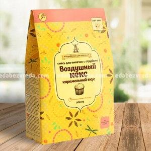 Смесь для воздушного Кекса с отрубями КАРАМЕЛЬ Diet Bake, 500 г.);
