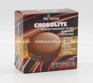 Низкоуглеводный десерт ChokoLait Fito Forma Апельсин, 55 г.);