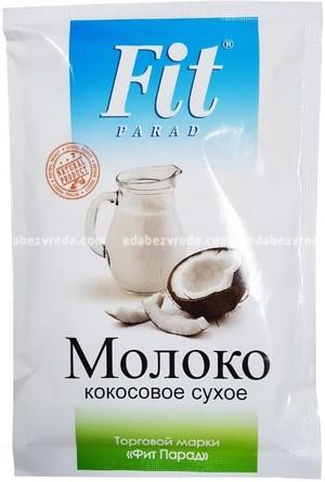 Молоко кокосовое сухое FitParad, 35 г.