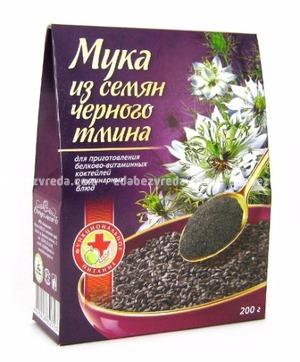 """Мука из семян чёрного тмина """"Специалист"""", 200 г.);"""
