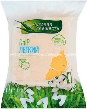 """Сыр лёгкий """"Луговая свежесть"""" (9% жирности) БЗМЖ, кусок 225 г.);"""
