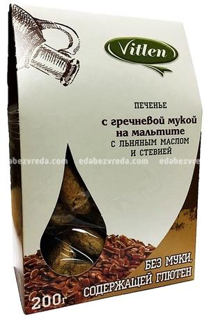Печенье Vitlen c гречневой мукой на мальтите, 200 г.);