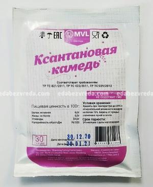 Камедь ксантановая MVL, 30 г.);