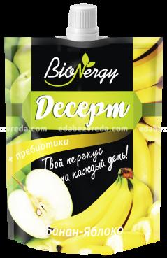 Десерт BioNergy Яблоко-Банан, 140 г);