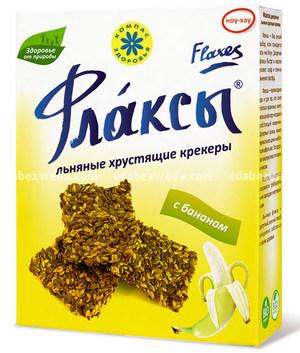 """Флаксы """"Компас Здоровья"""" с Бананом, 150 г);"""