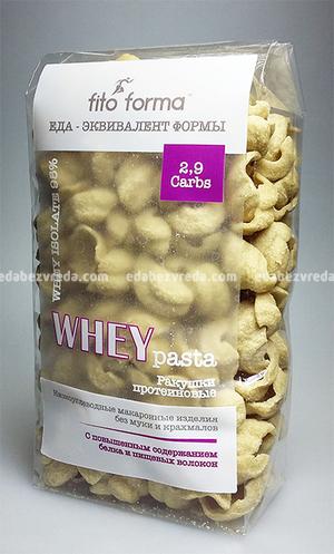 Макароны протеиновые WHEYpasta Fito Forma Ракушки, 160 г.);