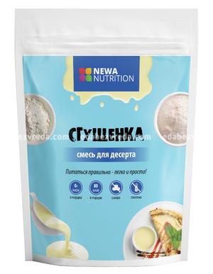 Смесь для Сгущёнки Newa Nutrition, 150 г.);