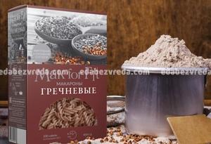 Макароны MAKFORFIT витушки гречневые, 400 г